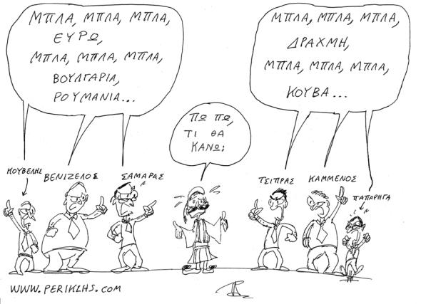 2012-28-NOE-BOULGARIA-KOUBA-2