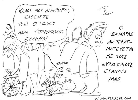 2012-11-DEK-ELLHNIKH-DIPLWMATIA-2