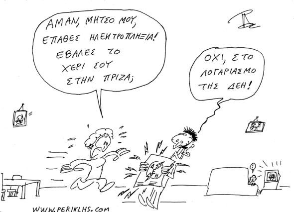 2012-18-DEK-DEH-HLEKTROSOK-2