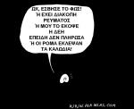 2012-3-DEK-KALWDIA-REYMA-2