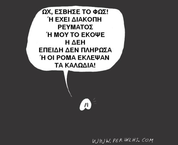 2012-31-DEK-KALWDIA-REYMA-2