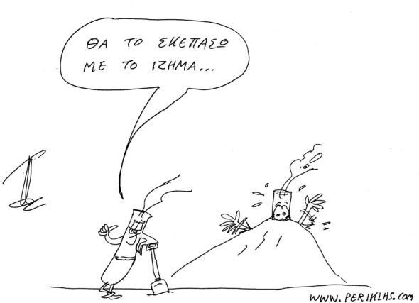 2012-6-NOE-IZHMA-2