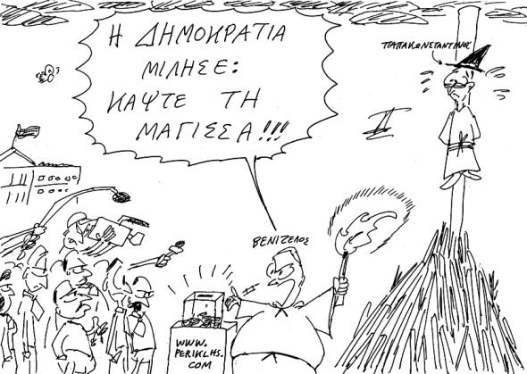 2013-18-IAN-PAPAKWNSTANTINOU-MAGISSA-2