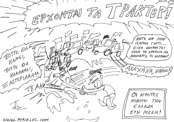 2013-29-IAN-TRAKTER-APERGIES-2b