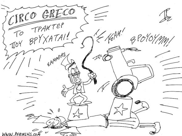 2013-10-FEB-CIRCO-GRECO-TRAKTER-2m
