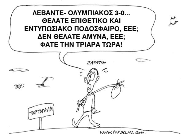 2013-14-FEB-ZARDIM-PROTOGALIA-2