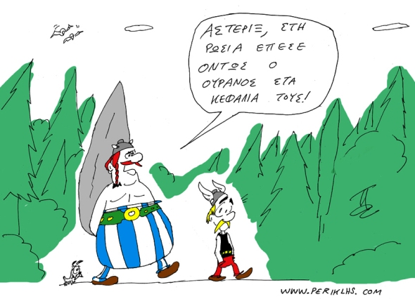 2013-19-FEB-ASTERIX-OBELIX-2m