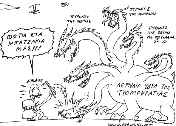 2013-6-FEB-FWTIA-STA-MPATZAKIA-MAS-2M