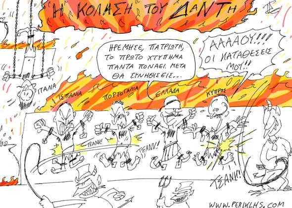 2013-21-MAR-KOLASH-TOU-DNT-2