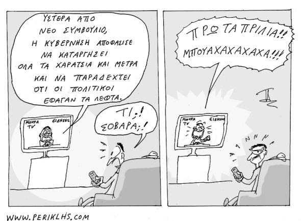 2013-31-MAR-PROTAPRILIAx