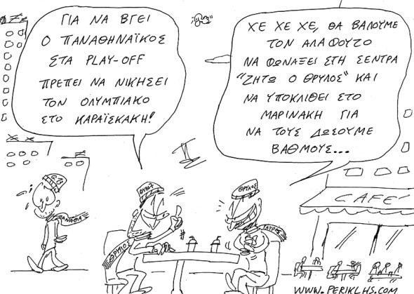 2013-1-APR-PANATHINAIKOS-PLAY-OFF-2m