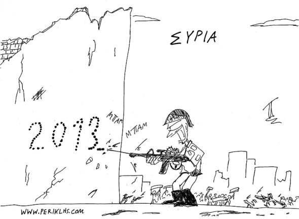 2013-21-APR-SYRIA