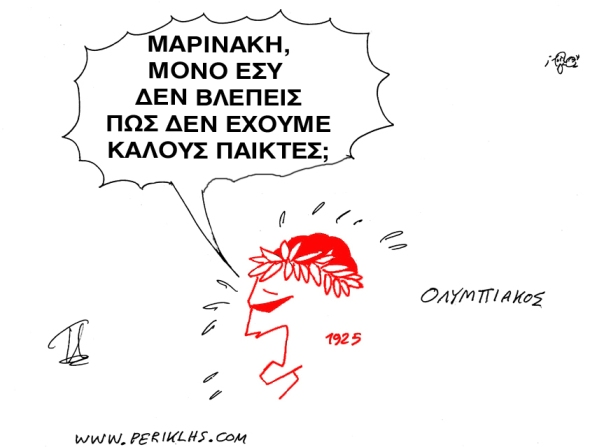 2013-11-MAI-OSFP-ASTERAS-TRIPOLHS