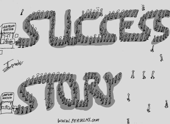 2013-26-MAI-SUCCESS-STORY-2Mg