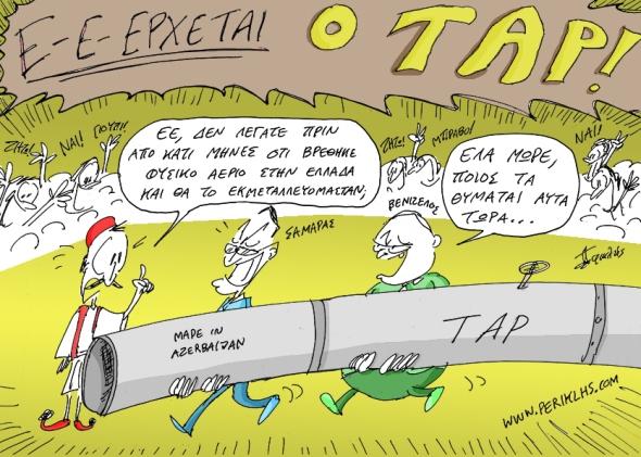2013-27-IOYN-ERXETAI-O-TAP-2MX