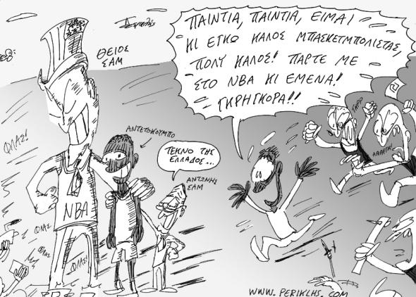 2013-4-IOYL-ANTETOKOUMPO-NBA-2Mg