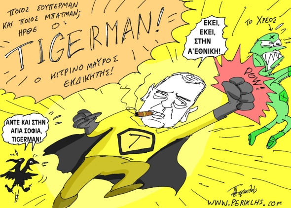 2013-7-DEK-AEK-TIGERMAN-2MX