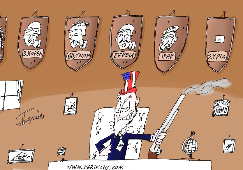 2013-7-SEP-AMERIKH-SYRIA-2Mx