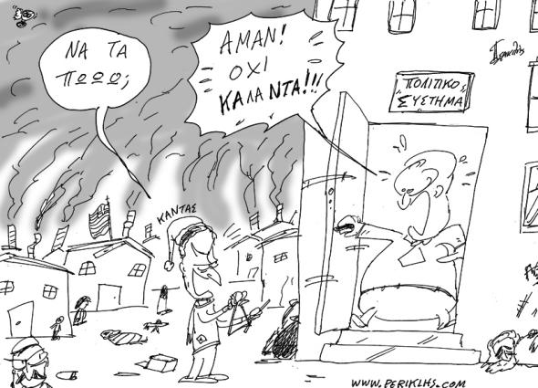 2013-30-DEK-KANTAS-KALANTA-2mg