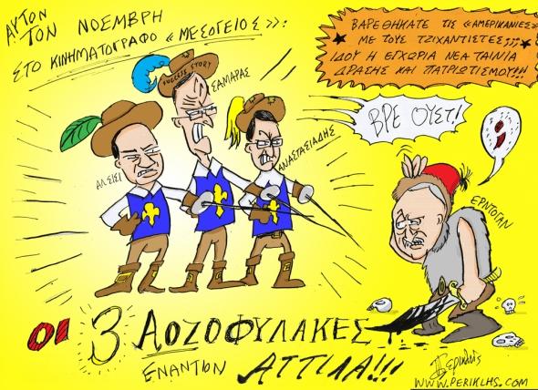 2014-12-NOE AOZOFYLAKES ATTILAS-xr2