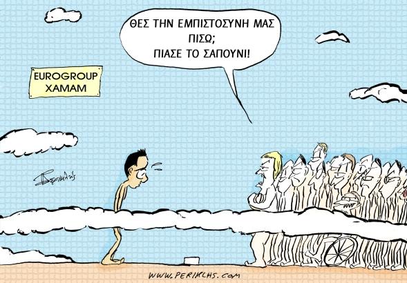 2015-13-IOYL-SAPOUNI-SKYPSE-χr
