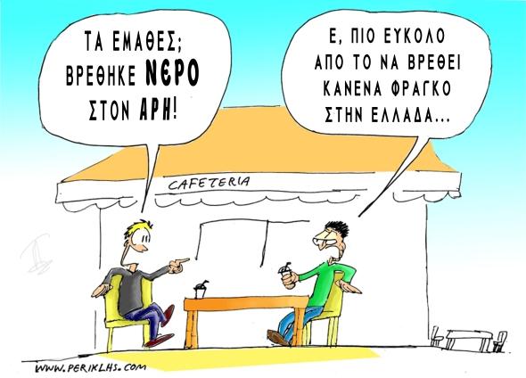 2015-9-OKT-NERO-STON-ARH